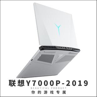 Lenovo/联想 拯救者Y7000P i7九代游戏本1650/1660电竞笔记本电脑