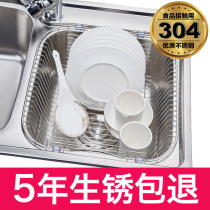 廚房菜盆塞子下水器過濾提籃洗菜盆下水管配件不鏽鋼水槽過濾網