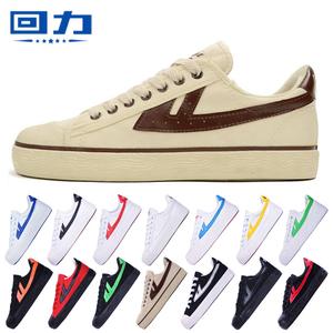 Pull back men's shoes canvas shoes men's classic sports shoes wild student shoes couple casual shoes Korean tide shoes