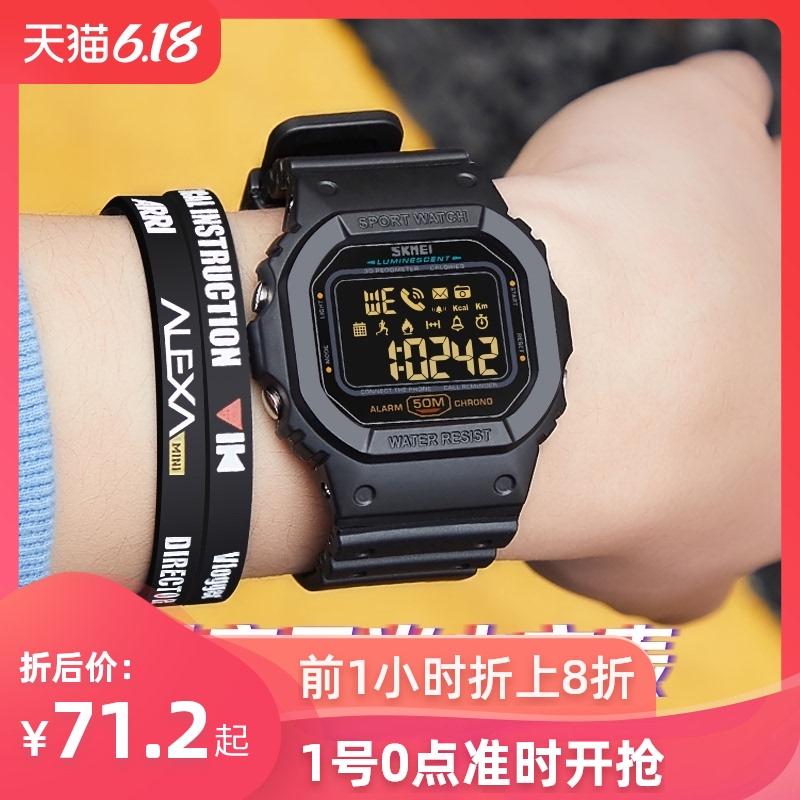 时刻美电子表手表男士方形学生青少年潮流特种兵运动防水智能手表