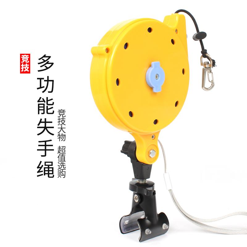钓鱼失手绳脱手绳自动伸缩防脱绳垂钓水库专用护鱼竿溜鱼器