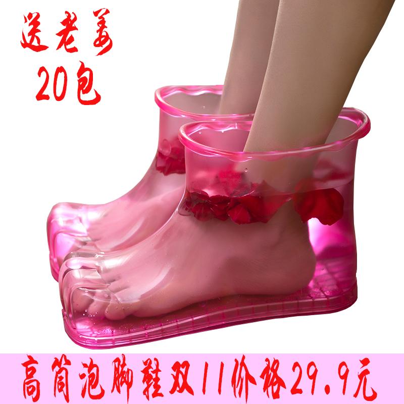 防滑男女泡脚鞋塑料足浴鞋足疗鞋家居按摩拖鞋带按摩脚盆泡脚神器