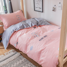 全棉床单三件套1.2m大ke9生寝室宿ks棉被罩单的床上用品套件