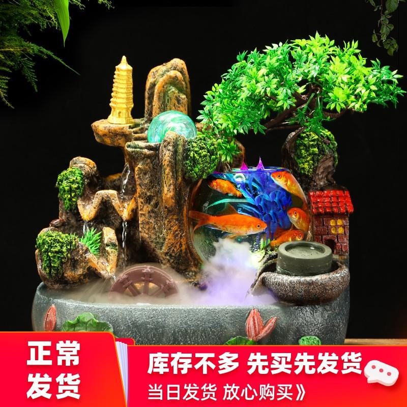 鱼缸客厅假山流水喷泉摆件家居装饰品办公室鱼池加湿器招财风水轮