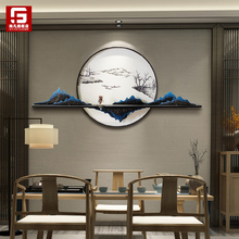 New Chinese style living room background wall decoration wall hanging creative wall hanging Zen decoration dining room wall decoration rockery