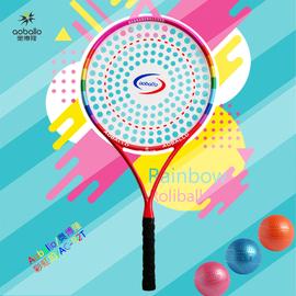 奥博隆碳素纤维太极柔力球拍套装158孔水晶多孔拍面初学者彩虹拍