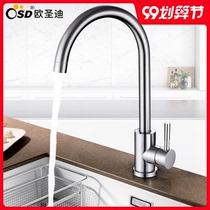 廚房水槽洗菜盆全銅雙把入牆式冷熱水龍頭洗衣池陽台洗手盆混水閥