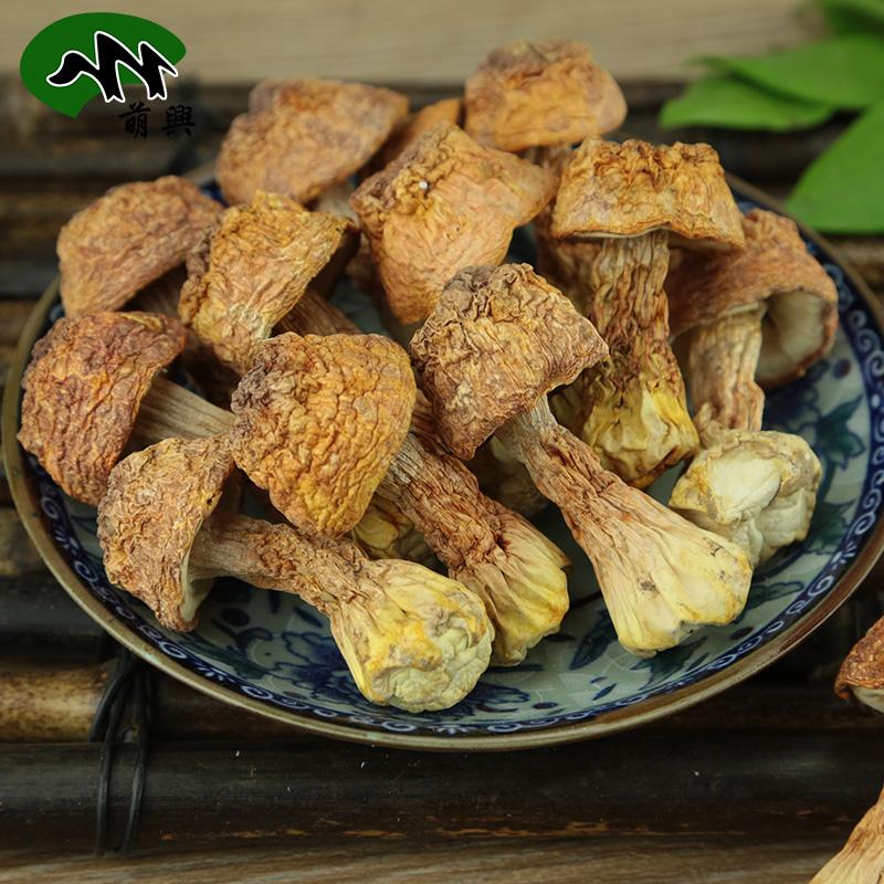 萌兴姬松茸菌菇云南特产煲汤食材野生无硫干蘑菇香菇农家干货500g