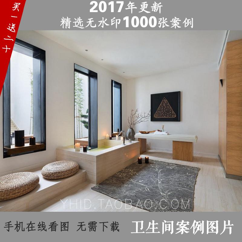 卫生间家装修室内设计洗手间参考实景效果图片合集案例资料素材