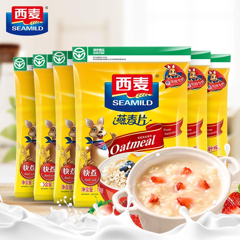 西麦快煮熟燕麦片1000gx6袋大颗粒无蔗糖营养冲饮早代餐