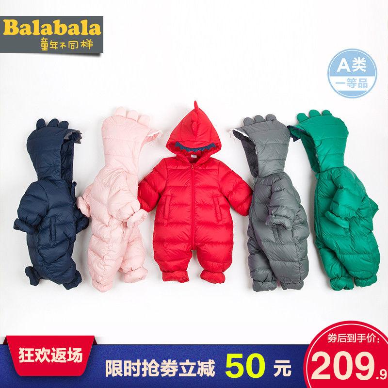 巴拉巴拉男童女童婴儿儿童轻薄羽绒服连体衣2019冬装小童宝宝童装
