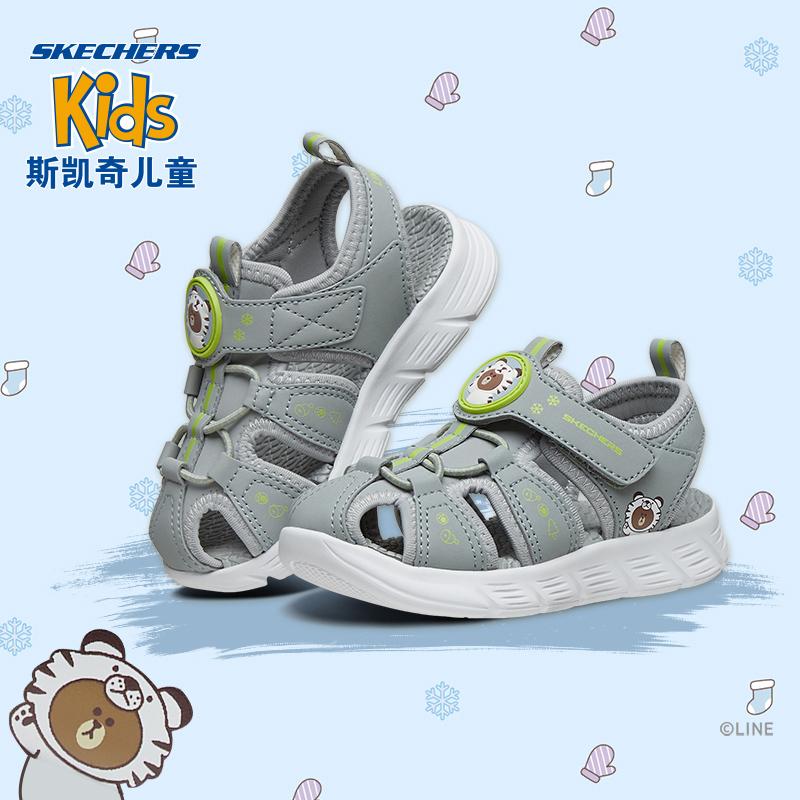 Skechers斯凯奇男童新款LINE FRIENDS主题渔夫鞋660036N