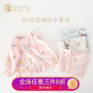 Only love angel blouse children men and women baby long-sleeved baby waterproof anti-wear bib drawing meal anti-dirty autumn and winter