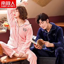 South polar couple pajamas women's autumn and winter coral Plush autumn and winter thickened flannel Plush men's winter suit