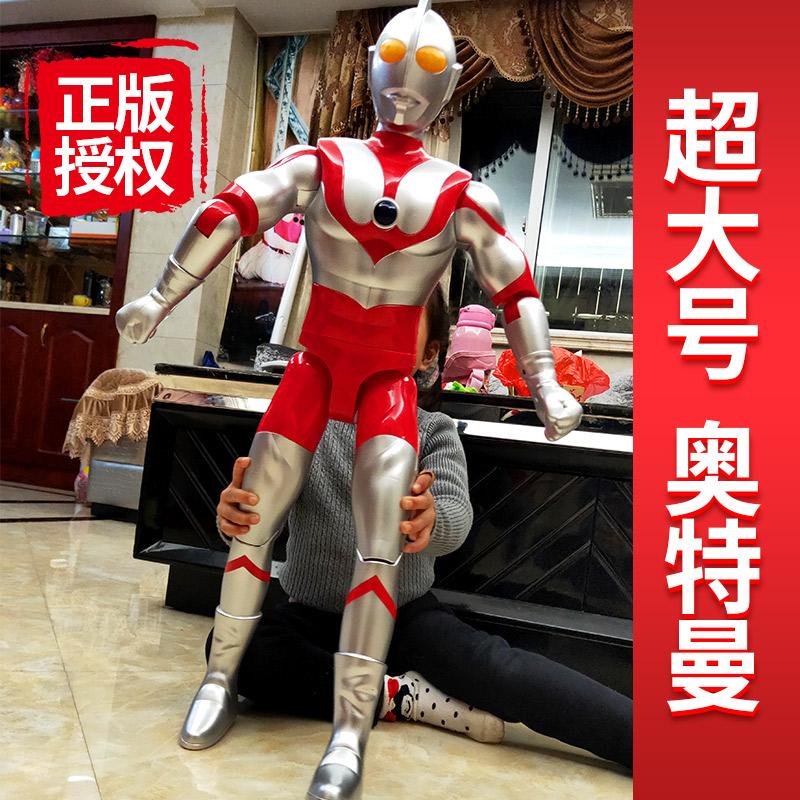 大号泰罗奥特曼玩具正版超大号发光男孩超人变形人偶武器套装组合