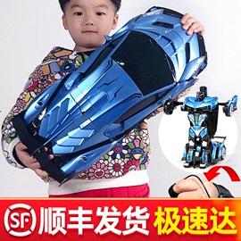 超大号遥控变形汽车兰博金刚机器人基尼电动男孩儿童玩具赛车跑车