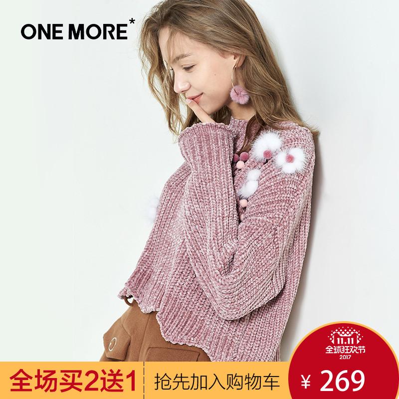 ONE MORE2017冬新毛球装饰套头可爱毛衣女宽松线衫针织衫ulzzang