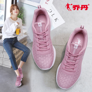 Jordan sneakers women's running shoes lightweight breathable casual shoes 2019 winter new official website flagship women's shoes