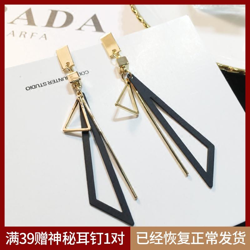 韩国气质几何三角形耳钉女气质长款流苏耳坠女网红同款 耳钉耳环