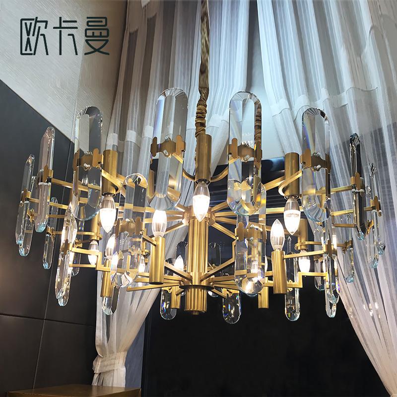 后现代客厅全铜水晶吊灯设计师餐厅灯具别墅创意个性美式轻奢吊灯-欧卡曼旗舰店
