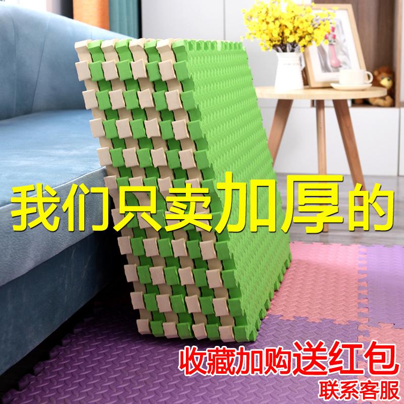爬爬垫泡沫地垫拼接家用爬行垫卧室地板垫子儿童大面积拼图榻榻米