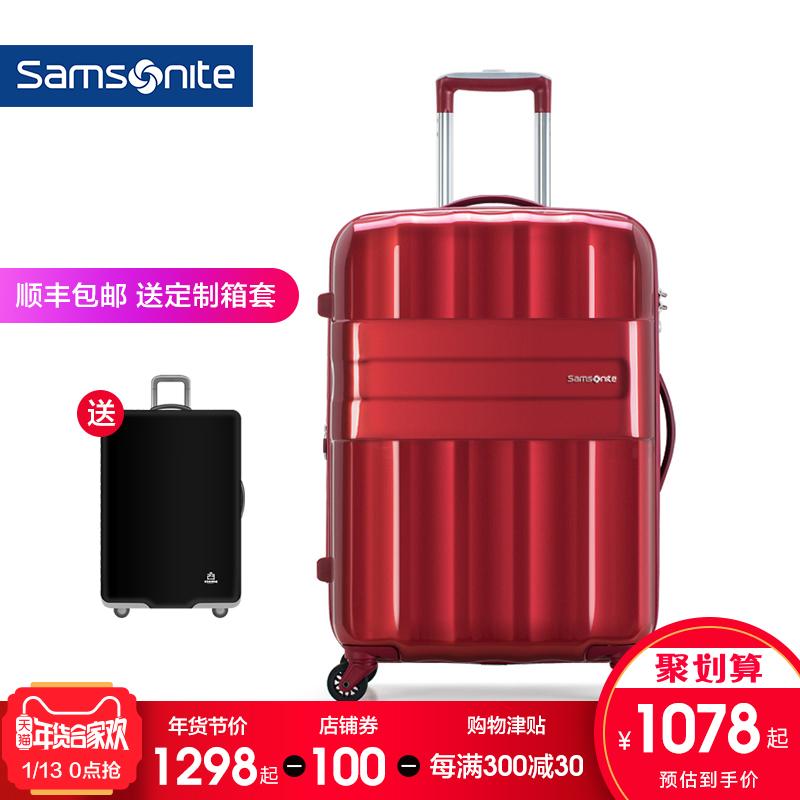 点击查看商品:Samsonite/新秀丽S43拉杆箱行李箱扩展旅行24寸万向轮密码箱男女