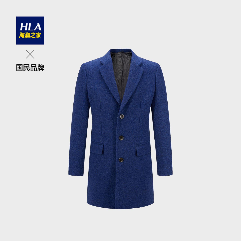 HLA/海澜之家西装领羊毛呢大衣精致花纹中长款大衣男满689元减450元