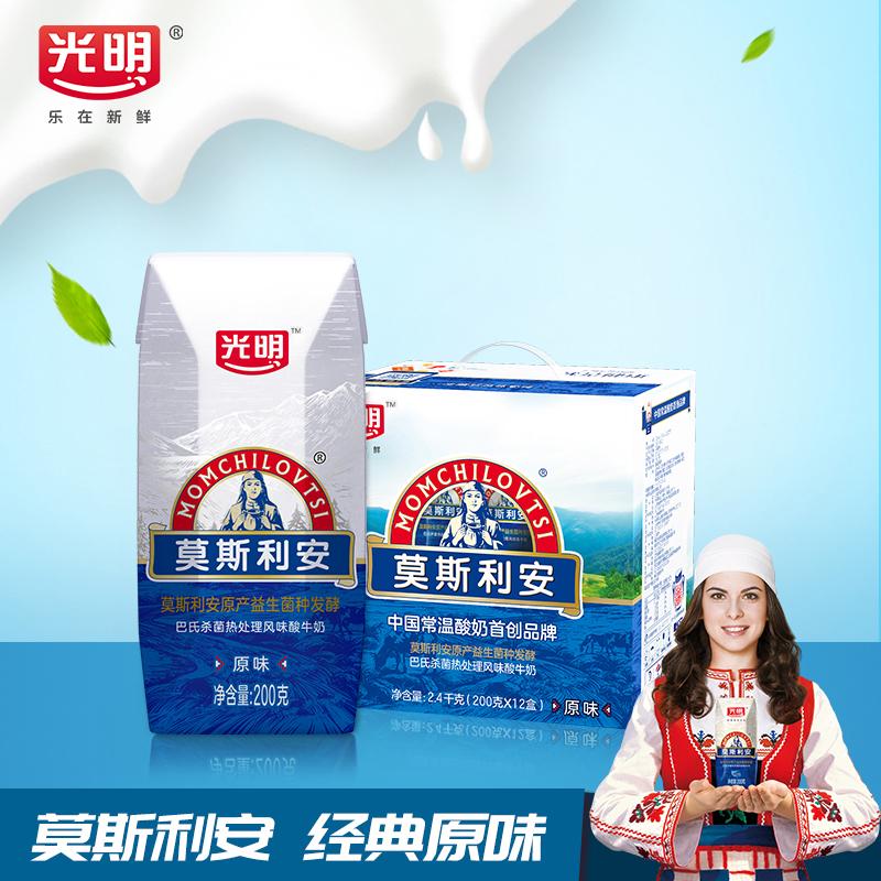 光明莫斯利安酸奶200g*12盒礼盒装 常温风味酸牛奶整箱批发