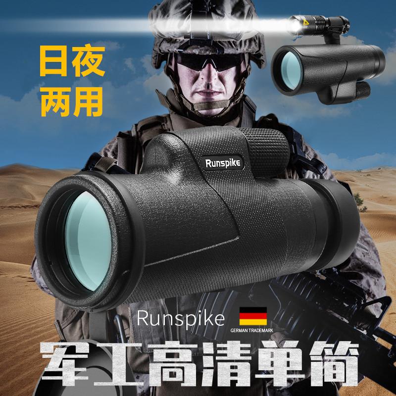 单筒手机望远镜高倍高清夜视户外演唱会军事用狙击手儿童男孩正品