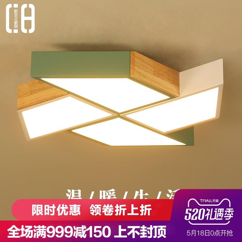 北欧马卡龙led卧室灯简约现代创意儿童房男女孩风车组合实木灯具-ch灯具旗舰店