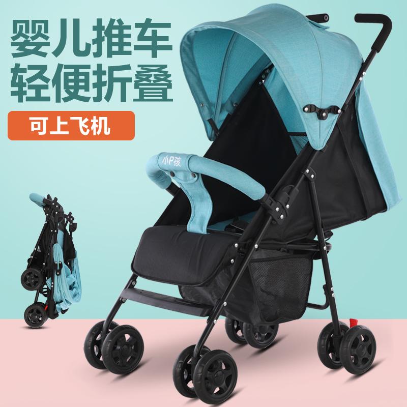 超轻便婴儿推车可坐可躺简易折叠便携式小孩手推伞车新生儿童伞车