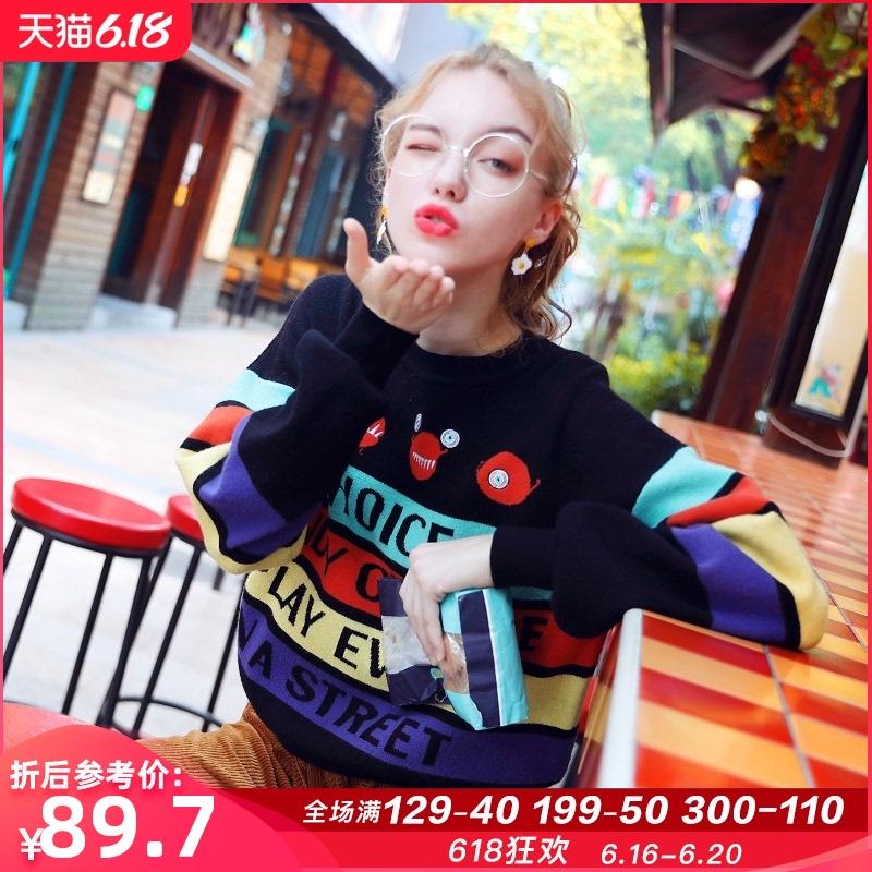 【潮流新品】春季时尚上衣2020新款套头毛衣女宽松外穿洋气针织衫