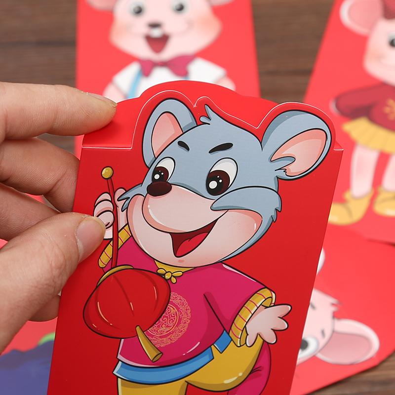 鼠年圣诞节红包2020新年利是封压岁钱大小通用创意个性百元红包
