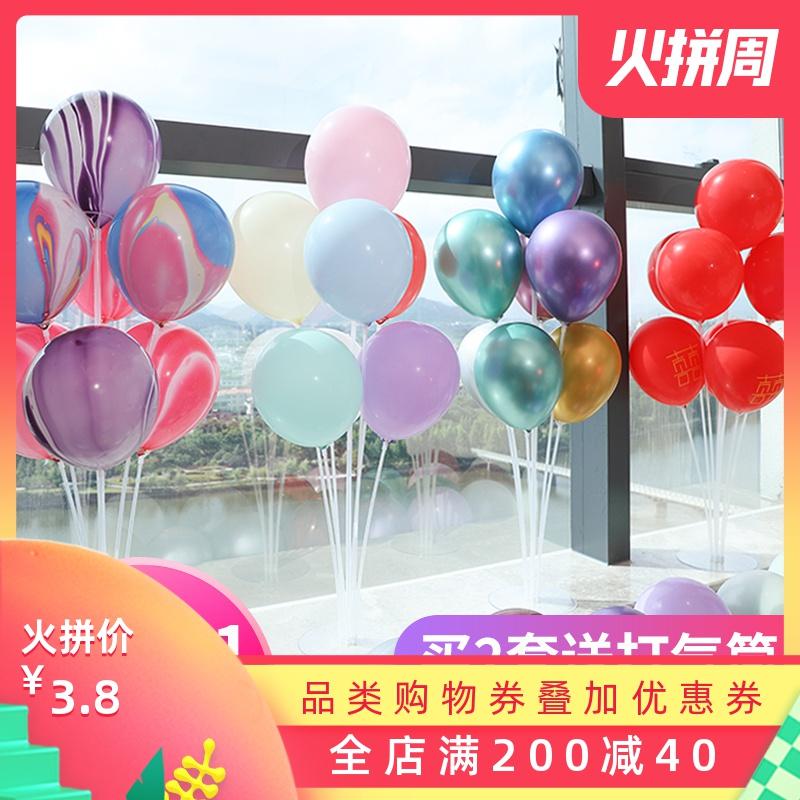 气球装饰生日开业场景布置派对支架宴会婚礼婚房婚庆用品大全