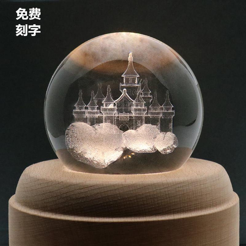 天空之城水晶球城堡木质音乐盒八音盒创意女生儿童生日结婚礼物
