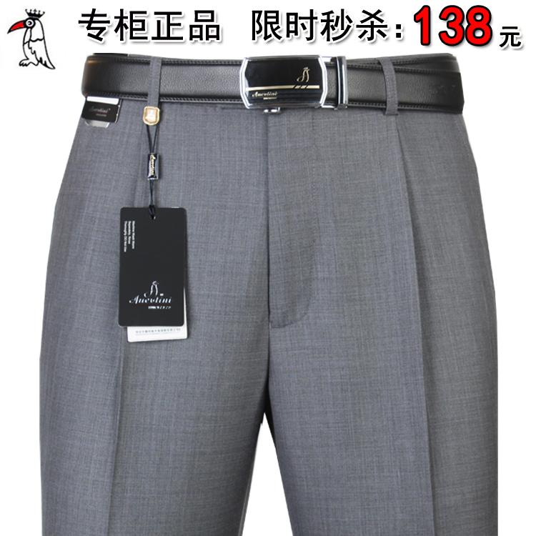 啄木鸟男士西裤夏季薄款中年高腰免烫宽松男裤子爸爸装大码西装裤