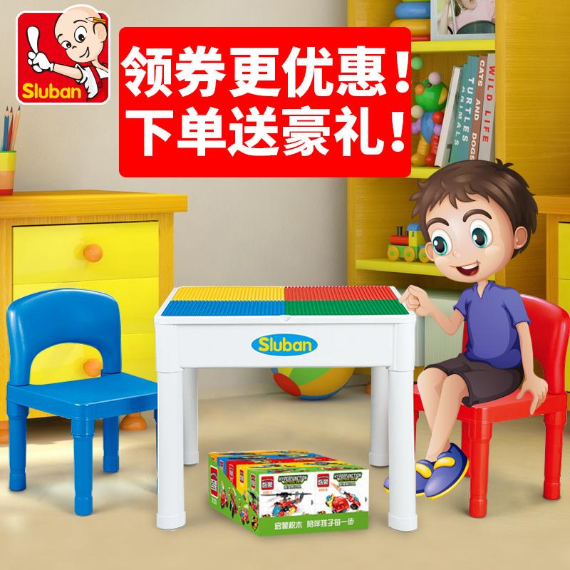 鲁班 多功能 木桌 益智 拼装 男孩 玩具 桌子 兼容 儿童 周岁