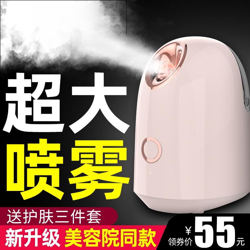 蒸脸器面脸部美容仪喷雾仪纳米补水蒸脸仪机打开毛孔排毒热喷家用