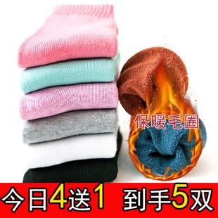 女冬季女袜加厚毛圈袜厚款中筒
