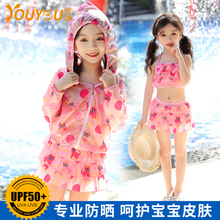 Children's swimsuits, girls' middle and big children's swimsuits, baby swimsuits, Princess skirts, sun proof split three piece swimsuits