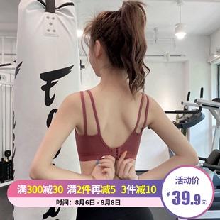 运动内衣女夏季薄款小胸聚拢无钢圈防震跑步定型健身瑜伽美背文胸