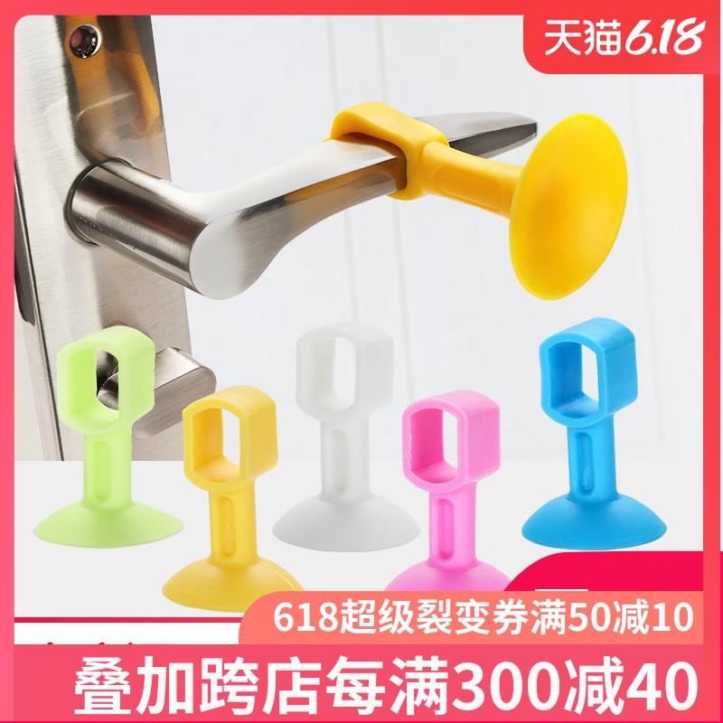 硅胶门吸免打孔门防撞胶厕所缓冲门阻橡胶门碰卫生间门顶手机支架