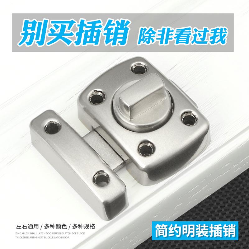不锈钢明装门栓门扣防盗玻璃门插销卧室反锁神器弹簧门闩锁扣门锁