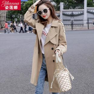 风衣女中长款矮小个子2020今年新款秋季流行英伦风气质外套女大衣图片