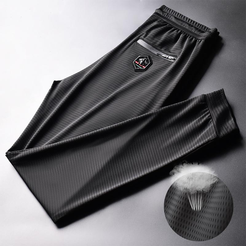 冰丝休闲长裤男士空调裤超薄速干丝滑垂感裤子夏季薄款九分运动裤
