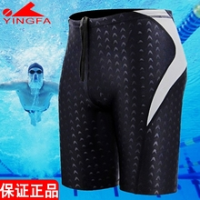 英发男po0角 五分ma腿专业训练鲨鱼皮速干游泳裤男士温泉泳衣