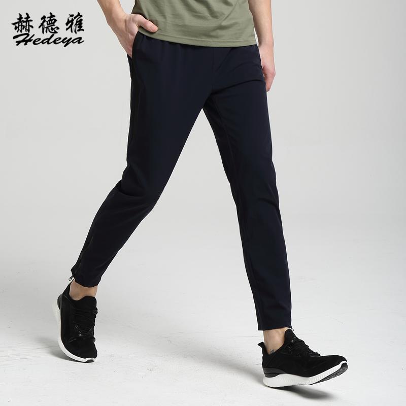 天猫商城:赫德雅 修身弹力速干 运动裤
