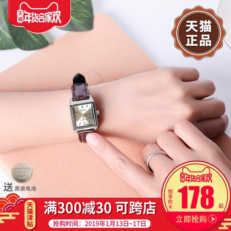 ������Ʒ:日本卡西欧网红小方表女casio经典复古方形手表女款正品ltp-v007