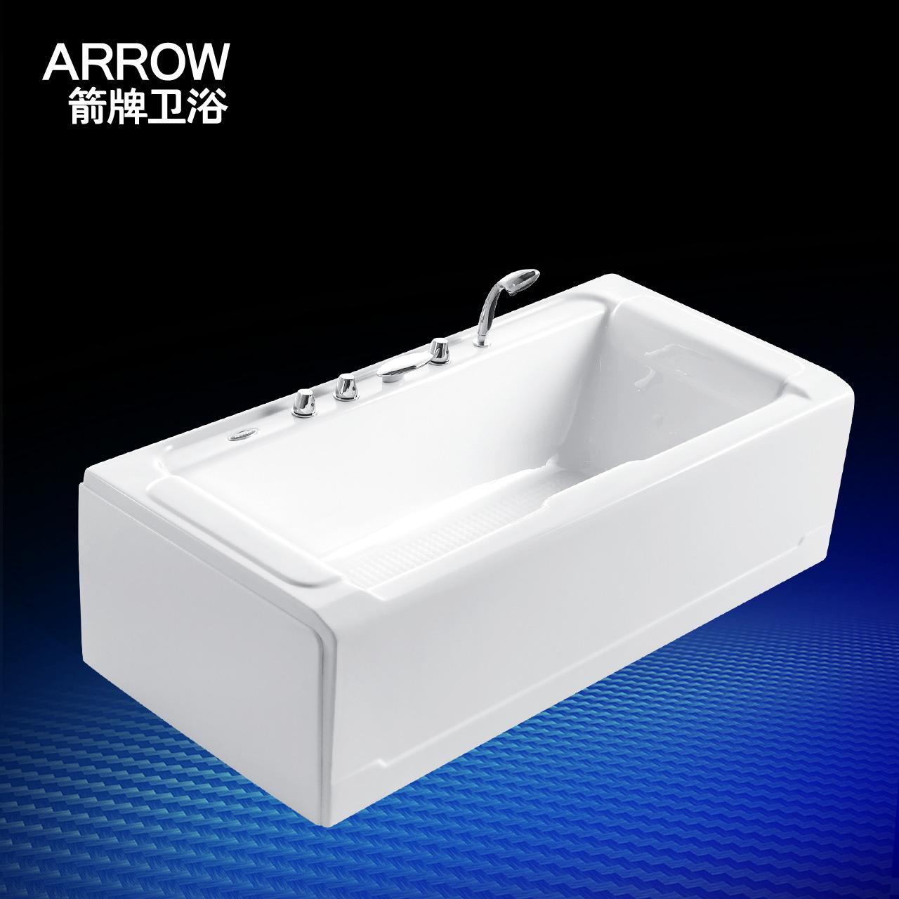 箭牌浴缸亚克力 独立式卫浴洁具浴室卫生间浴池A1528SQ/A1728SQ