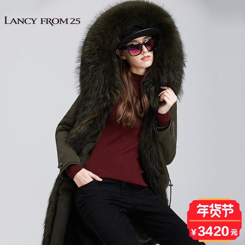预售LANCY朗姿2017冬季新兔毛内里抽绳收腰派克服女LC1D418RLC624